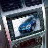 Coche apropiado DVD de la fábrica conveniente para Peugeot 307 (V-7600)