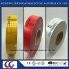 Qualitäts-kundenspezifisches gedrucktes reflektierendes Sicherheits-Band, Retroreflector-Band, Augenfälligkeit-Band, 3m reflektierendes Band