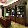 ドア(GSP18-022)が付いている家庭内オフィスの本箱の本だな