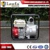 Type prix de l'essence de Honda de l'eau de l'essence 3 par air de pouce d'engine de Gx160 6.5HP refroidi petit
