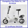 16kg重量が付いている電気Eの自転車を折る14inchポケット