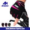 半分指の手袋を循環させるMTBを緩和する夏の野外活動