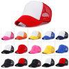 Configuration neuve casquette de baseball de cinq parties