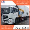 8 de XCMG do caminhão toneladas de guindaste móvel hidráulico do guindaste