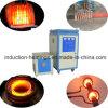 高周波誘導加熱の炉Wh-VI-50