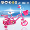 20 Inch Children Bike Kids Racing Bike Prcie From King Cycle