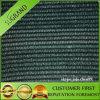 Agriculture를 위한 뜨개질을 한 Shade Net