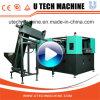 Recentemente máquina de sopro do frasco do animal de estimação 0.5L-2L (UT-6000)