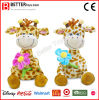 En71高品質の柔らかい赤ん坊のためのおもちゃによって詰められるキリンの運送花