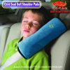 AC-006子供のシートベルトの肩パッド