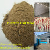 Горячая еда рыб сбывания для животного корма