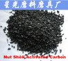 石炭をベースとする粒状の作動したカーボン1000のMg/Gのヨウ素値の