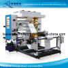 Устранимая печатная машина полиэтиленовой пленки мешка для рынка ужина