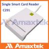 単一のスマートカードの読取装置