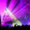 Лазерный луч Show System Kvant-Diodes 10W RGB