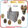 集中された大豆蛋白質機械