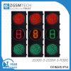 タイマーが付いている赤いおよび緑LEDの信号