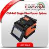 Csp-860はファイバーの融合のスプライサを選抜する
