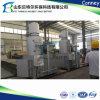 الصين صاحب مصنع/طبيّة مهدورة مراد سعر