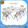 싸게 백색 플라스틱 접는 의자, 플라스틱 Foldable 의자 식사, 임대 수지 접는 의자