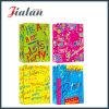다채로운 축 생일은 손 생일 쇼핑 선물 종이 봉지를 써 넣는다
