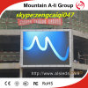 High Resolution P16 Outdoor Full Color LED Display Screen
