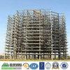 최고 가격 및 고품질 강철 구조물 사무실 건물
