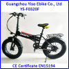 20 Inch Kenda Fat Tire Urban Electric Folding Bicycle Fat