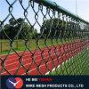 Cerca galvanizada barata de la conexión de cadena del campo de deporte