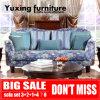 Il sofà classico americano del tessuto con la Tabella ha impostato per il salone