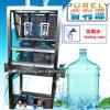 Macchina automatica del decapsulatore da 5 galloni