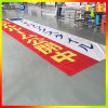 Duradera impresión barata grande Banner Flex