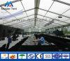 商業イベントのための専門デザイン製造のテント