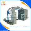 Machine d'impression flexographique à grande vitesse du plastique BOPP