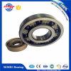 Cuscinetto a sfere di ceramica di alta precisione ad alta velocità di rendimento elevato (607)