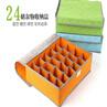 Socks Foldable & roupa interior Storage Box, 24-Grid Nonwoven Durable Drawer Organiser