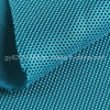 Ткань Knit полиэфира
