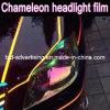 Film de teinte de phare de voiture de caméléon