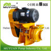 부상능력 회로 채광 펌프를 취급하는 고성능 폐수
