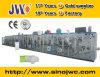 Shifting Typ gesundheitliche Serviette-Maschine JWC-Khd
