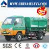 가장 싸나 가장 낮은 이동할 수 있는 소형 분리가능한 콘테이너 쓰레기 트럭 (쓰레기 수거원)