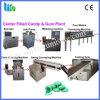 高容量の競争価格の中心によって満たされるフーセンガム機械