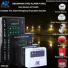 Conventonal Network LCD 2-drahtiges 4-Zone Fire Alarm Kit