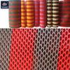 Rodillo bicolor de la alfombra del PVC del nuevo patrón de cadena