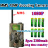 850nm ou 940nm diodo emissor de luz MMS Hunting Trail Camera
