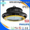 Luz industrial de la bahía del UFO LED de la iluminación 100W 120W alta