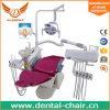 إمداد تموين أسنانيّة مع كهرباء كرسي تثبيت أسنانيّة لأنّ عمليّة بيع