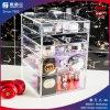Boîte de présentation cosmétique acrylique d'organisateur de renivellement d'OEM