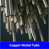 China Manufacture Welded C70600 CuNi 90/10 Copper Nickle Alloy Tube