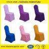 工場価格の宴会の椅子カバー結婚式の椅子カバー